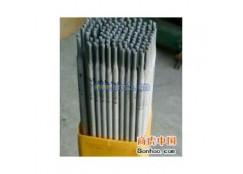 寻中美焊材耐磨焊条。钴基焊条 阀门焊条 铸代理