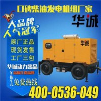 潍柴4100柴油发动机缸体金马