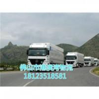 龙江乐从直达到江西赣州龙南县货运部  整车