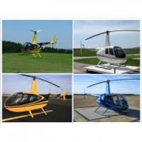 郑州专业直升机租赁策划公司