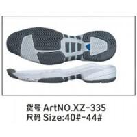 哪里有卖超好的二次MD鞋底 性价比高的二次M