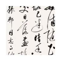 山东聊城名人字画回收公司_大雅堂_山东名人