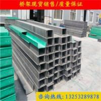 锡林郭勒100*50电线电缆桥架销售批发价格
