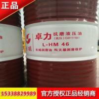 枣庄市长城润滑油厂家|长城润滑油厂家-专卖