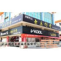 广州UV电子电源供应商、广州UV电子电源、超