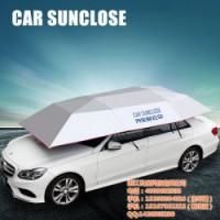 全自动汽车遮阳伞,遮阳伞,云崖科技批量供应