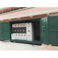 六氟化硫SF6充气柜压力表批发、充气柜、安