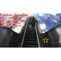 微电影拍摄制作质优价廉、广州传世文化、河