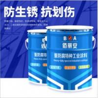 山东亿展科技环氧树脂面漆厂家 防水耐磨耐溶剂耐酸碱漆