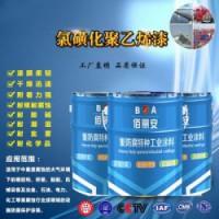 山东亿展科技氯磺化聚乙烯油漆 颜色丰富耐酸碱耐候防腐漆