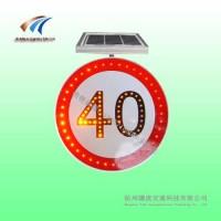 圆形标志牌 太阳能限速标志牌 led交通安全标志牌