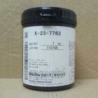 长期大量高价求购回收信越原装散热膏X-23-7762
