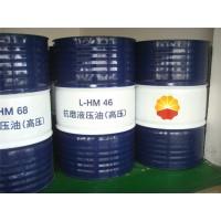 昆仑L-HM46抗磨液压油