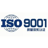 ISO认证原因