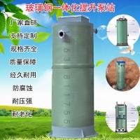 一体化预制泵站是为水提供势能和压能