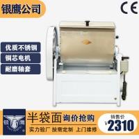 供应山东银鹰HWT12.5I和面机铜芯电机