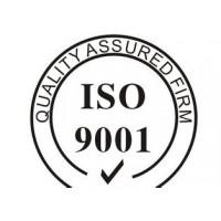 IS09000族标准导入工商行政管理