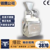 供应山东银鹰MP-30II平盘馒头机铜芯电机