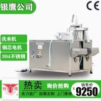 供应山东银鹰YXM500洗米机铜芯电机