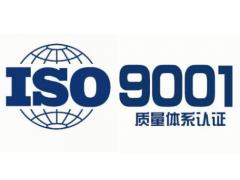 广东饮料行业ISO9001:2000应用指南