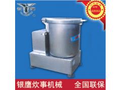 供应山东银鹰YCT-600变频式蔬菜脱水机铜芯电机