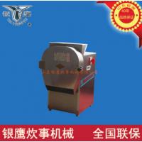 供应山东银鹰YQSP-200切丝切片机铜芯电机