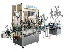 邯郸科胜中饮片灌装生产线|西洋参片包装生产线