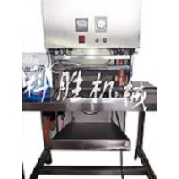 邯郸科胜洗衣液封口机|自立袋封口机|河北封口机