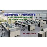 自动升降会议桌 自动升降大班台-欧丽办公家具