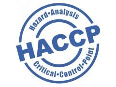 广州HACCP认证范围