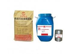 沈阳瑞特建固环氧树脂灌浆料厂家直销一类灌浆料