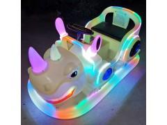 发光双人电动玩具碰碰车犀牛小爱