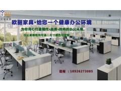 广州欧丽办公桌椅定制一站式定制厂家