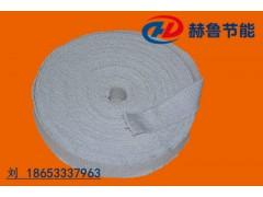 玻纤加强陶瓷纤维带玻璃纤维丝加强耐高温绝缘密封带