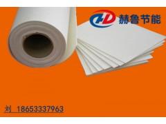 防烧结隔离纸陶瓷纤维纸防烧结隔离耐高温隔热纸