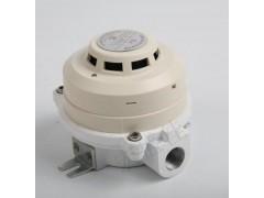 防爆感烟/防爆点型烟雾报警器24V开关量输出