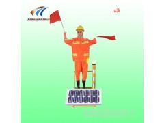 太阳能安全员 施工安全员生产厂家