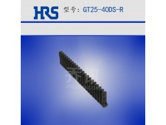 HRS日本广濑GT25-40DS-R汽车连接器