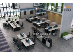 办公家具_办公室全套家具定做_办公家具_广州欧丽家具厂