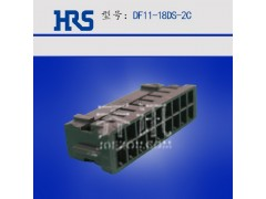 日本广濑DF11-18DS-2C胶壳代理
