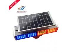 芜湖太阳能警示灯 双面爆闪灯 交通安全警示灯报价