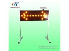 淮南太阳能导向灯 led施工导向灯 高速作业警示牌