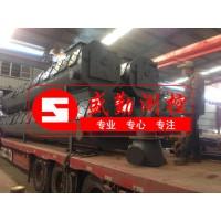 JGC-30G型高炉喷煤专用称重给煤机13305218692