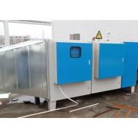 石家庄UV光解废气处理设备 有机废气处理设备厂家