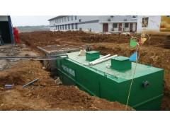 山西一体化污水处理设备设备厂家直销 污水处理设备生产厂家