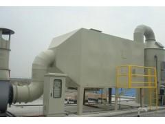 连云港船舶喷漆废气处理设备 可移动式voc废气处理设备