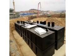 河南洛阳一体化污水处理设备生产厂家 生活污水处理设备价格