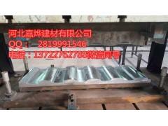 嘉烨建材带您了解模具 南京彩石金属瓦模具厂家定制