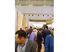 第12届上海国际餐饮食材展览会