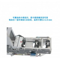 安邦云昇TCD-720M/820M停车场自动出卡机/发卡机
